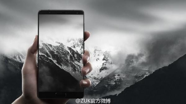联想ZUK Edge发布:屏占比高达86.4% 售价2299元起的照片 - 1