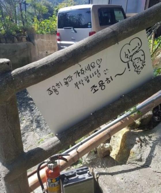 """太吵被嫌弃!众多日本商家提醒""""韩国人不得入内"""""""
