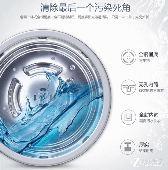 创新一体式全钢桶底 清除最后一个污染死角 编辑点评:TCL的这款免污式波轮洗衣机,丰富的洗涤程序为衣物带来精致呵护,同时洁净效果出众,时尚外观设计,出色的洗涤效能,独特的免污式内筒设计,彻底告别污水洗衣!大面积的显示面板简单易用等等,综合实力出众,京东商城售价为3599元的价格,而且可以领满3000-300的优惠券,还送飞利浦挂烫机,极具竞争力,机不可失,喜欢的朋友不要错过了哦! TCL XQM85-9003S波轮洗衣机 [参考价格] 3599元 [购买链接] 京东商城 [参数查询] 中关村在线 你是真
