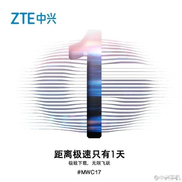 中兴MWC 2017将推5G神机:下载速度接近千兆的照片 - 1