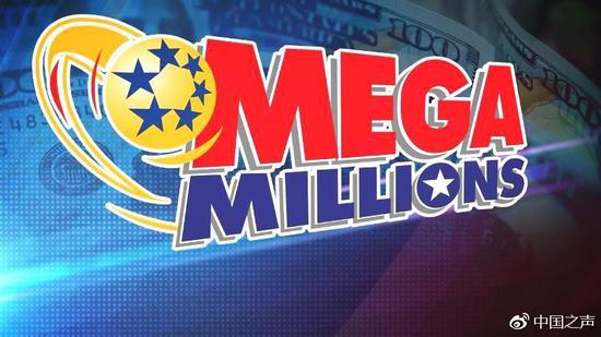 16亿美元巨奖火了海外彩票代购 中了奖能拿到钱吗?