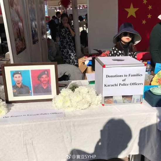 保卫中国领馆的巴基斯坦警员牺牲 中方人员捐款