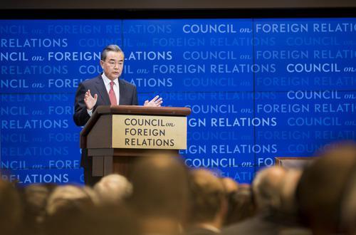 王毅:坚持多边主义 共谋和平发展