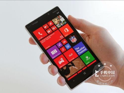 高性能时尚手机 诺基亚930深圳仅售1050元