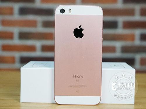 三千元内优选 苹果iPhone SE国行2499元