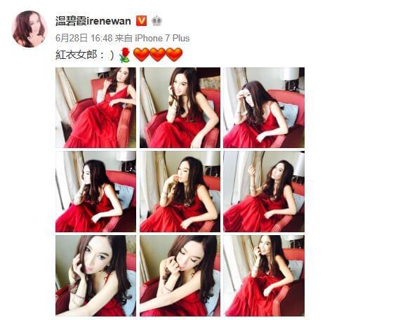 美霞你又淘气了!51岁温碧霞穿深V红裙好看吗?