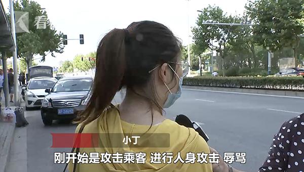 女生坐滴滴顺风车遭司机辱骂攻击:不支付不让下车