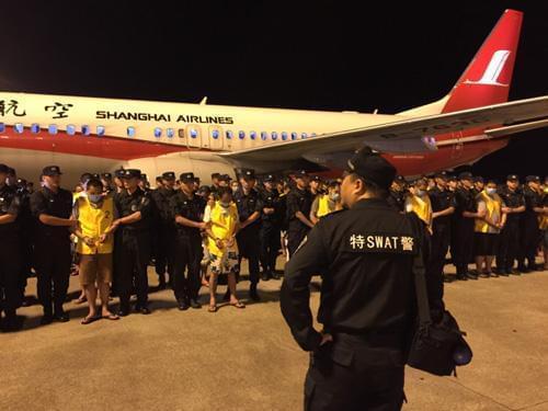 44名跨境电信网络犯罪嫌疑人从马来西亚被押解回国