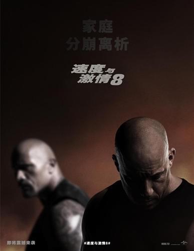 《速度与激情8》首曝中文版预告片的照片 - 2