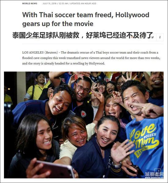华裔导演将拍泰国洞穴救援:不许好莱坞漂白