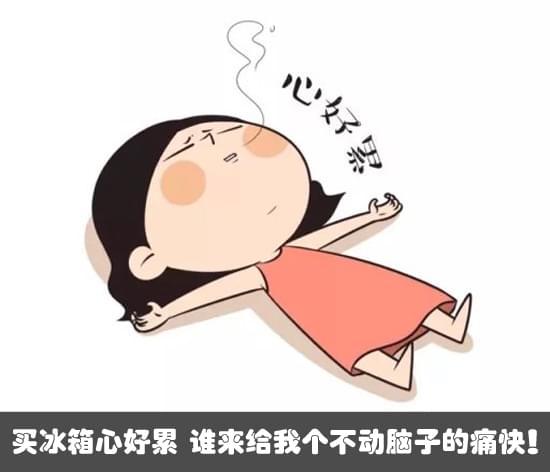 20160822075518_wfSJn副本