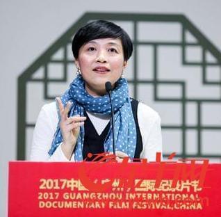 系列纪录片《西南联大》在广州首映_金羊网�