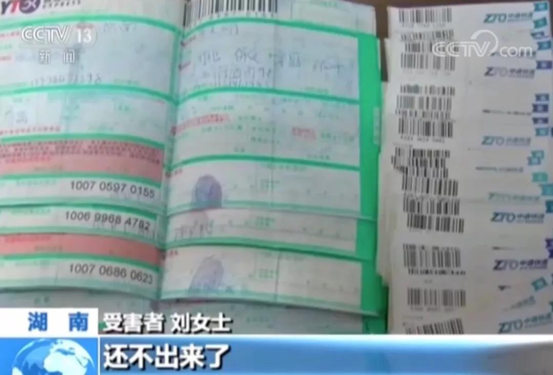 """男子""""戏精""""上身一人饰六角 受害者被骗200余万"""