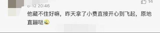 粉丝自曝当了回中餐厅客人 亲手给王俊凯塞小费