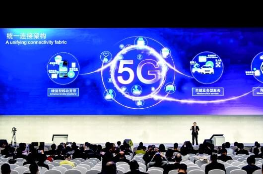 China to offer commercial 5G service by 2020