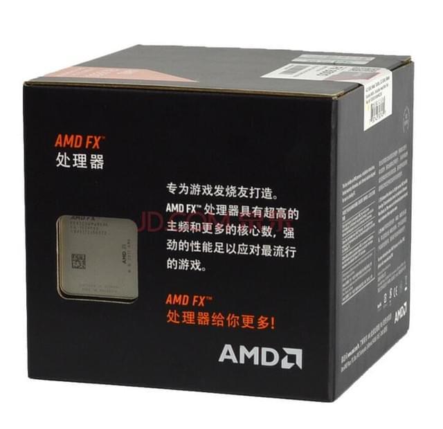 ...上市 AMD FX 8300京东售价829元