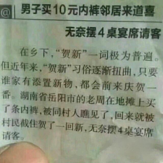 轻松一刻:为什幺我没抢到iPhoneX?因为穷! 作者: 来源: