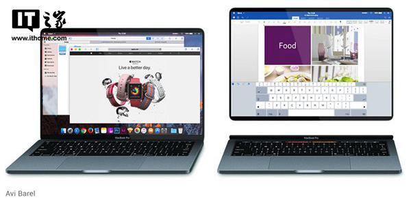 库克:不会合并iOS与macOS 会导致折衷和妥协
