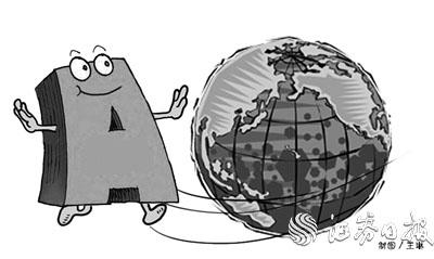 富时中国A50指数无交易资格限制受海外投资者欢迎