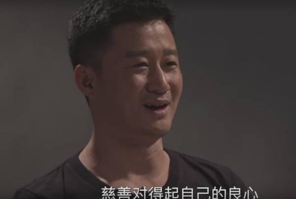 地震被逼捐1亿 吴京:向李连杰学习 我对得起良心