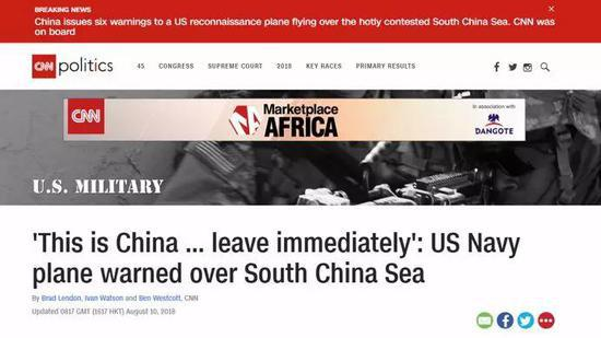 美媒称中国军机在南海上空六次警告美国军机