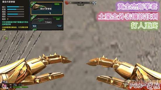 《逆战》中那些实用度超高的近战武器