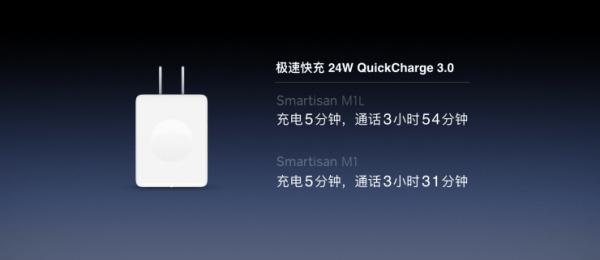 锤子科技发布新机Smartisan M1和M1L的照片 - 9