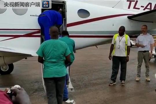 在中非遭袭重伤中国公民已转移至乌干达继续救治