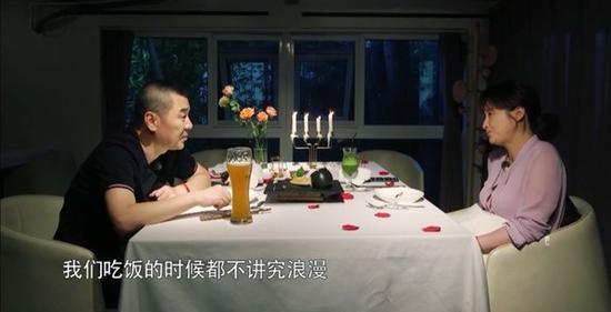 [星娱闻]蒋勤勤夫妇享烛光晚餐 陈建斌一句话毁掉浪漫气氛