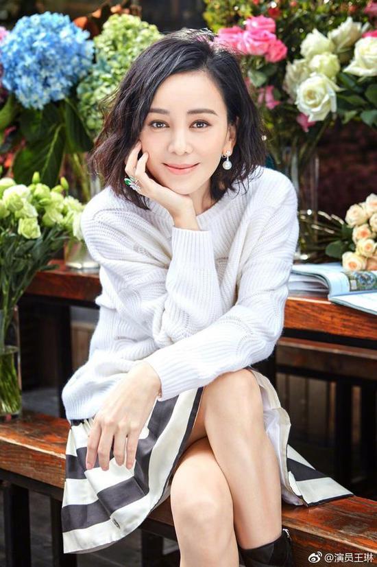 淘宝美女模特王琳