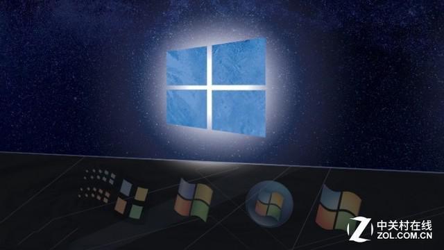 传微软正开发主打安全的全新Windows系统