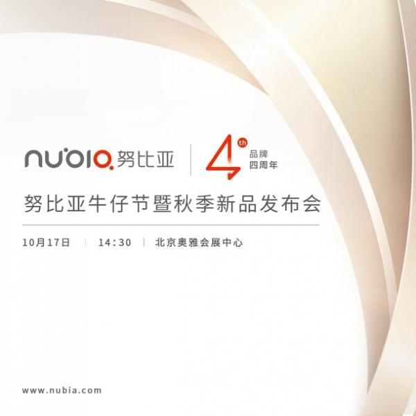 努比亚即将开启牛仔节:10月17号或发布Z11 mini s的照片 - 3