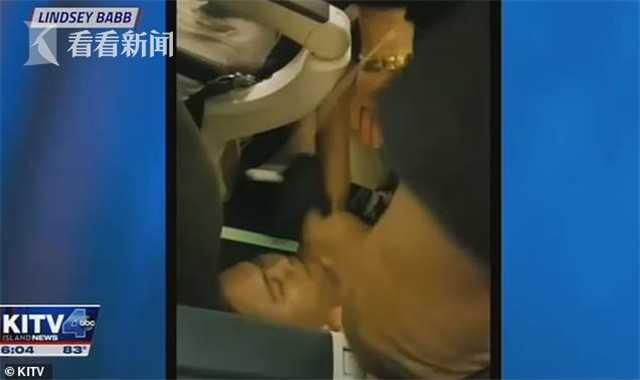 男子登机后躲厕所身上浇神秘液体 被警察搬下飞机