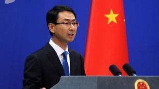 美国退出联合国人权理事会 外交部:中方表示遗憾