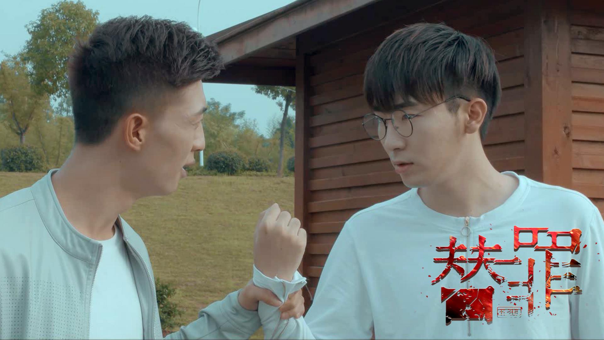 电影《替罪》3月6日上线