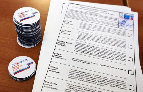 俄罗斯总统大选:普京投下的选票长啥样?