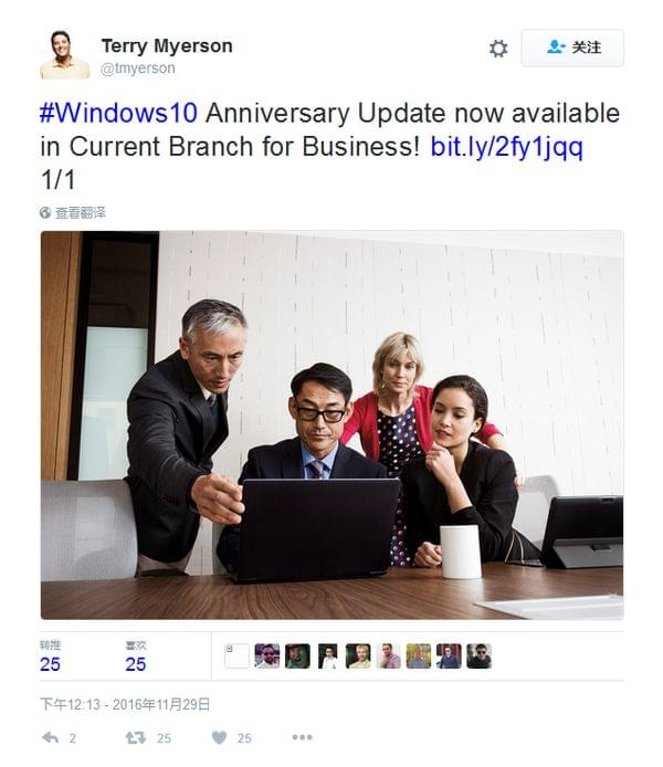 Current Branch for Business分支开始部署Windows 10周年更新