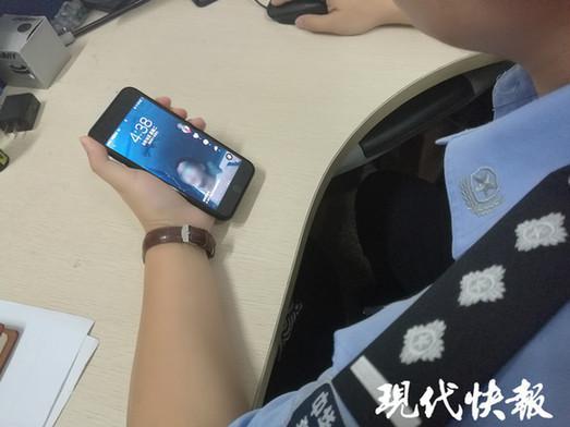 警察将嫌犯抖音截图做屏保 正巧对方去派出所调解