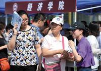 北京高招录取、中招志愿填报启动 5种方式查结果