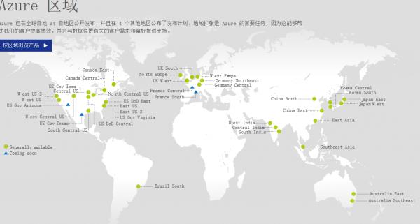 亚太Azure云计算平台与服务新增两个韩国区域上线