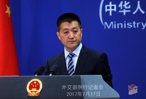 因间谍罪在伊朗获刑华裔有无中国国籍?外交部回应
