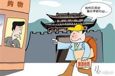 媒体曝北京黑白一日游:说十三陵不吉利为卖貔貅