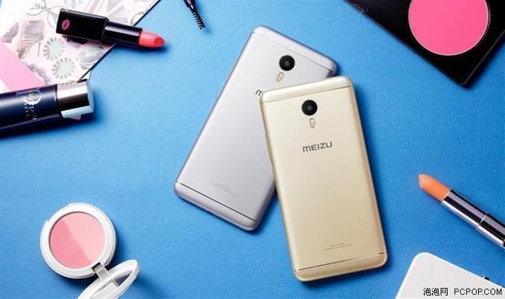 魅蓝Note 5新机现身:Helio P10+3G内存的照片 - 1