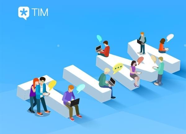 腾讯TIM电脑版v1.0内测发布的照片