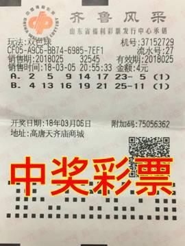 高唐350024元