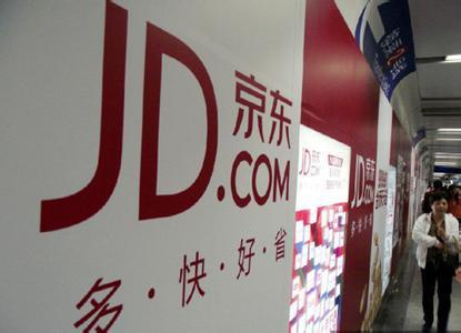 京东CEO刘强东对外媒表示,京东将首先在法国,接着在英国和德国推出电子商务平台和送货服务。