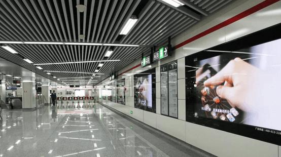 北京地铁17号线正式开建 有望2020年开通