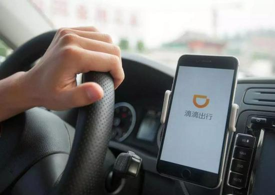 北京严查网约车 滴滴司机:抓得厉害 大家都不拉活了