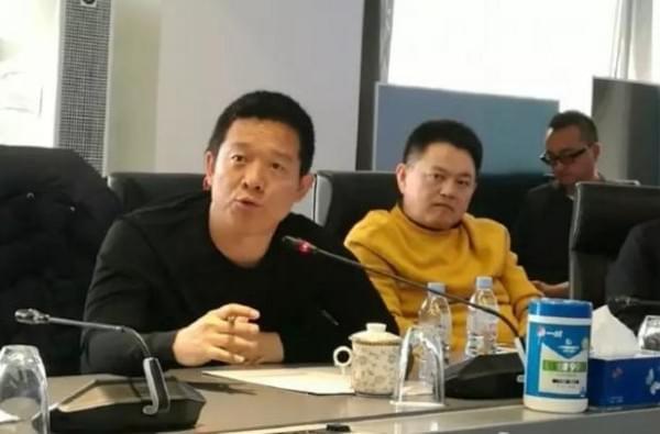 """给贾跃亭6亿""""救命稻草""""长江商学院同学都是何方神圣?的照片 - 3"""