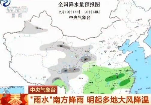 中央气象台:多地明起大风降温 南方阴雨天气将持续